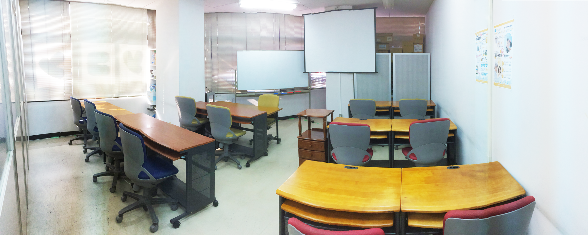 明洋ライセンススクール 第1教室